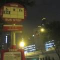 [香港]39日目:別ルートのバスが便利だった