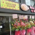 [香港]44日目:アパート横にピザ屋ができた