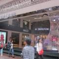 [香港]48日目:銅鑼湾のスターバックスを利用した