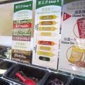 [香港]49日目:1日4食はやはり多かった