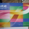 [香港]オクトパスカードの履歴確認