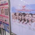 [香港]72日目:少女時代(Girls Generation)のライブを観た