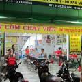 [ベトナム]27日目:安くて美味しいフォーの店を発見した