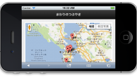 http://yamakadoh.sakura.ne.jp/neighbor_tweets/ 現在地周辺のツイートを表示するサービスをリリースしました。