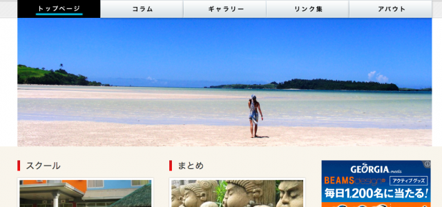 http://yamakadoh.net/studyabroad フィリピンでの語学学習ブログを開設しました。