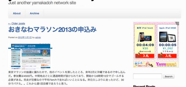 http://yamakadoh.net/nichijou 日頃気づいたことを記録するブログを開設しました。