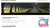 http://yamakadoh.net/weblog 学んだことの記録を残すブログを開設しました。
